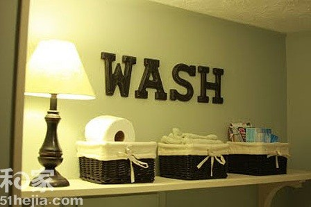 Laundry room accessories - Laundry basket | Home Interiors