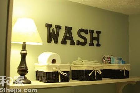 Laundry room accessories design home interiors for Laundry room decor accessories